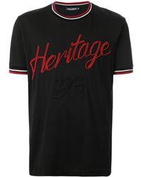 Dolce & Gabbana - Heritage エンブロイダリーtシャツ - Lyst