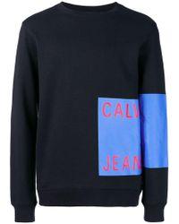 Calvin Klein - Printed Sweatshirt - Lyst