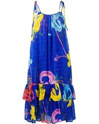 LaDoubleJ - フローラルプリント ドレス - Lyst