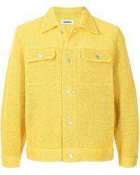 Coohem Knitted Shirt Jacket - Yellow
