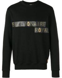 Billionaire - Crew Neck Logo Sweatshirt - Lyst