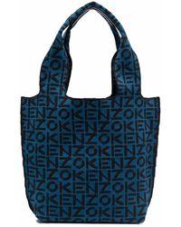 KENZO ロゴ ハンドバッグ - ブルー