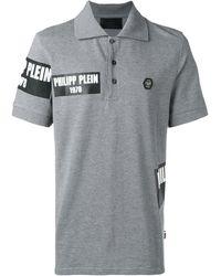 Philipp Plein ロゴパッチ ポロシャツ - グレー
