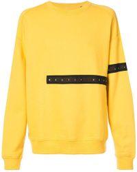 Mostly Heard Rarely Seen - Cut Here Sweatshirt - Lyst