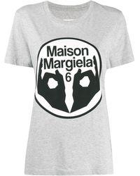 MM6 by Maison Martin Margiela - T- Shirt Grigia Melange Con Stampa Logo - Lyst