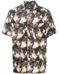 Represent Рубашка С Короткими Рукавами И Камуфляжным Принтом - Многоцветный