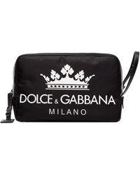 Dolce & Gabbana Dgロゴ コスメポーチ - ブラック