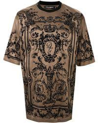 Dolce & Gabbana Футболка С Логотипом - Многоцветный