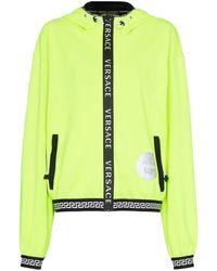 Versace ロゴ スポーツジャケット - マルチカラー