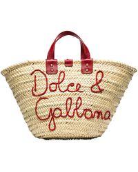 Dolce & Gabbana Kendra ラフィア ハンドバッグ - マルチカラー