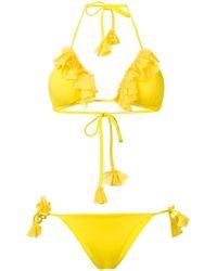 Fisico Ruffled Bikini - Yellow