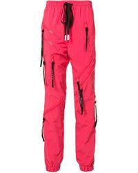 Haculla Multi-zip Track Pants - Multicolour