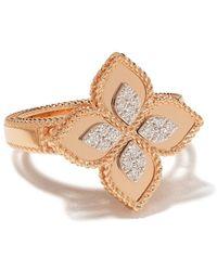 Roberto Coin Princess Flower ダイヤモンド リング 18kローズゴールド - マルチカラー