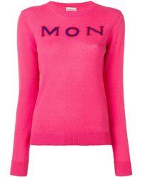 Moncler - ロゴエンブロイダリー セーター - Lyst