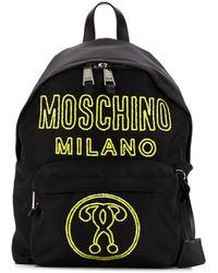 Moschino - バックパック - Lyst