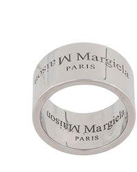 Maison Margiela Серебряное Кольцо С Гравированным Логотипом - Металлик