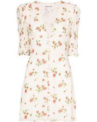 Reformation Платье Alison На Пуговицах С Цветочным Принтом - Многоцветный