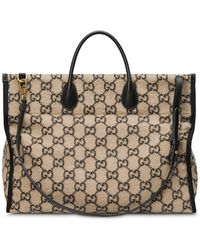 Gucci Shopper mit Monogramm-Print - Mehrfarbig