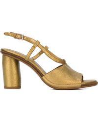 Roberto Del Carlo - Chunky Heel Sandals - Lyst