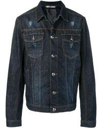 Philipp Plein Classic Denim Jacket - Blue