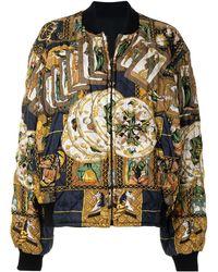 Hermès Pre-owned Tarot Print Reversible Bomber Jacket - Multicolor