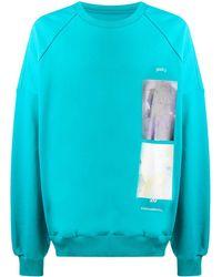 Juun.J オーバーサイズ スウェットシャツ - ブルー