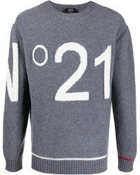 N°21 インターシャロゴ プルオーバー - グレー