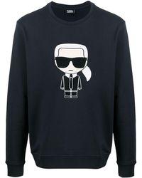 Karl Lagerfeld Ikonik スウェットシャツ - ブルー