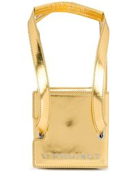 Y. Project Metallic Accordion-style Tote