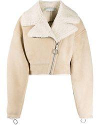 Off-White c/o Virgil Abloh Укороченная Куртка Из Овчины - Многоцветный