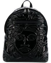Versace - Embossed Medusa Backpack - Lyst
