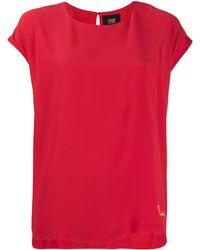 Class Roberto Cavalli ロゴ Tシャツ - レッド