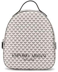 Emporio Armani ロゴ バックパック - ホワイト