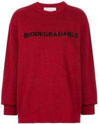 Strateas Carlucci - Biodegradable セーター - Lyst