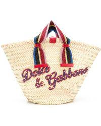 Dolce & Gabbana - ロゴ ハンドバッグ - Lyst