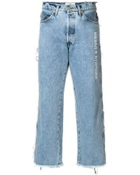 Natasha Zinko - Cropped Flare Jeans - Lyst