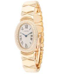 Cartier Наручные Часы Baignoire Pre-owned 20 Мм - Металлик