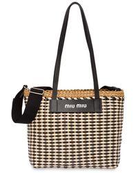 Miu Miu ウーブン ハンドバッグ - マルチカラー