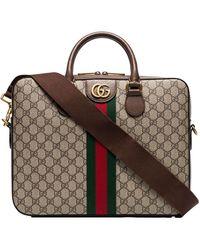 Gucci Портфель С Узором GG Supreme - Многоцветный