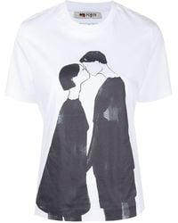 Ports 1961 - Graphic-print T-shirt - Lyst