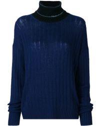 Prada カシミア セーター - ブルー