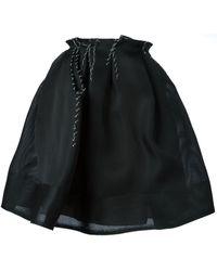 Lanvin ステッチディテール プリーツスカート - ブラック