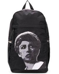 Undercover - Zip-around Patchwork Backpack - Lyst