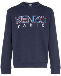 KENZO - Logo-embroidered Cotton Sweatshirt - Lyst