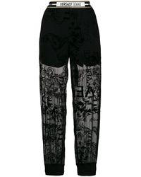 Versace Jeans Couture レースパネル トラックパンツ - ブラック