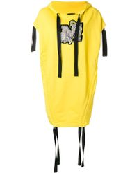 Marco Bologna Embellished Logo Hoodie - Yellow