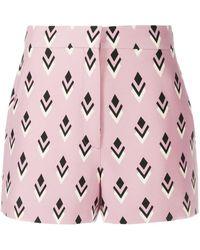 Valentino Logo Remake ショートパンツ - ピンク