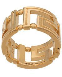 Versace - カットアウト リング - Lyst