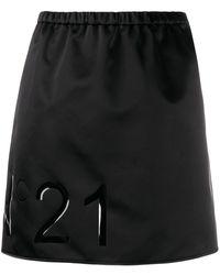 N°21 - ビニール ミニスカート - Lyst