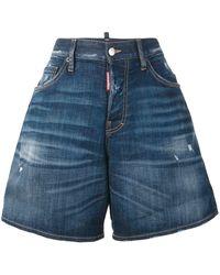 DSquared² Shorts mit weitem Bein - Blau